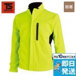[TS DESIGN]防風ウォームジャケット