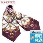 BA9124 BONMAX スカーフ オーナメント柄