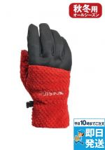 [TS DESIGN]手袋 マイクロファーグローブ
