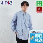 長袖T/Cオックスシャツ(男女兼用)