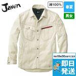 55904 Jawin 長袖シャツ(新庄モデル)