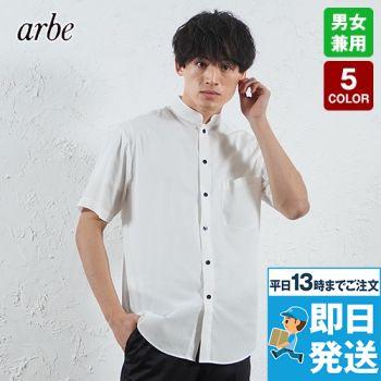 EP-6840 チトセ(アルベ) 半袖ブロードシャツ(男女兼用)スタンドカラー