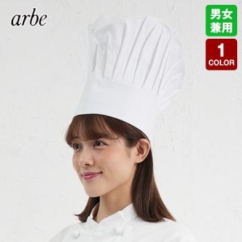 No.37 チトセ(アルベ) 洋帽子