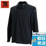 3075 TS DESIGN ドライ 長袖ポロシャツ