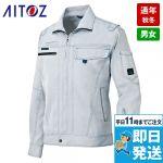 AZ-60401 アイトス/アジト  長袖ブルゾン(男女兼用)