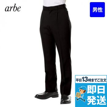 AS-7406 チトセ(アルベ) 黒スラックスパンツ(男性用)