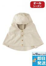 [TSデザイン(ts design)]溶接帽 キャンパス 綿100% パイピング 調整ゴム 製品洗い