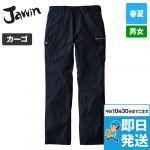 55502 Jawin ノータックカーゴパンツ