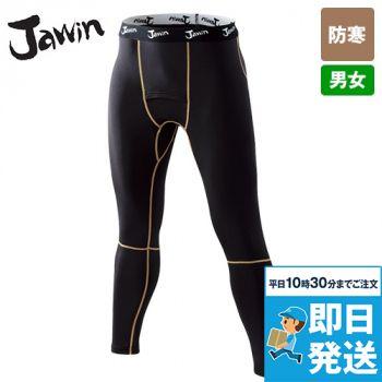 58201 自重堂JAWIN コンプレッションパンツ