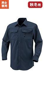 立体カット長袖シャツ