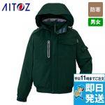 AZ-10305 アイトス/タルテックス 防寒ブルゾン
