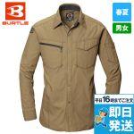 5103 バートル リップクロス長袖シャツ(綿100%)