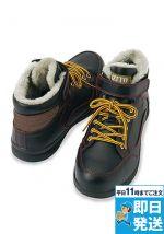 [廃番][アイトス]安全靴 防寒 スチール先芯 ひも ボア ミドルカット 幅3E(EEE)