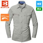 ストレッチ作業服 長袖シャツ