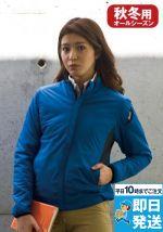 [TS DESIGN]防寒 防風 ライトウォームジャケット