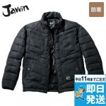 Jawin防寒ジャンパー
