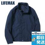 MJ0071 LIFEMAX スタイリッシュジャケット(ストライプ)