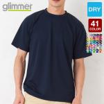 ドライTシャツ(4.4オンス)