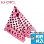 BA9131 BONMAX スカーフ