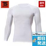 [TS DESIGN]ロングスリーブシャツ