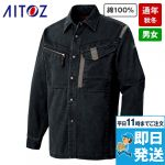 AZ-21005 アイトス/アジト 長袖シャツ 秋冬・通年
