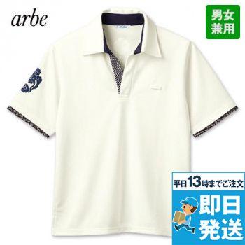 AS-7340 チトセ(アルベ) カットソー(男女兼用)