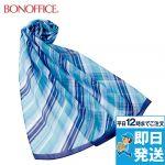 BA9130 BONMAX シンプルなストライプ柄スカーフ
