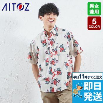 AZ-56110 アイトス アロハシャツ(カジーマ)(男女兼用)