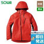 2204 桑和 3M中綿シンサレート 防水防寒ジャケット