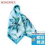 BA9129 BONMAX スカーフ