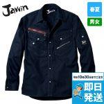 56004 Jawin 長袖シャツ(新庄モデル)
