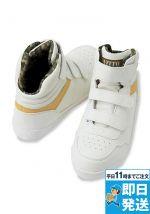 AZ-58746 アイトス/タルテックス 安全靴
