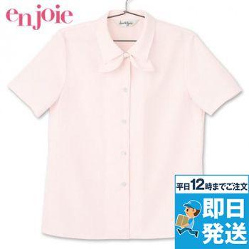 en joie(アンジョア) 06060 [通年]光沢のストライプがシャープで華やかな半袖ブラウス 93-06060