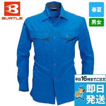 バートル 7063 [春夏用]長袖シャツ