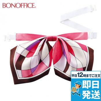 BA9121 BONMAX 鮮やかなカラーで可愛く上品に魅せるリボン