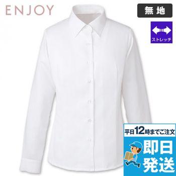 EWB432 enjoy 長袖ブラウス 98-EWB432