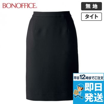 BONMAX AS2278 [通年]インプレス タイトスカート 無地 36-AS2278
