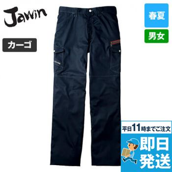 56002 自重堂JAWIN [春夏用]