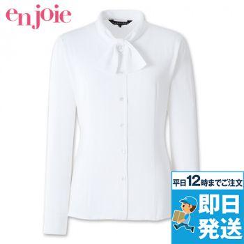 en joie(アンジョア) 01073 リボン風の襟が清楚な長袖ブラウス