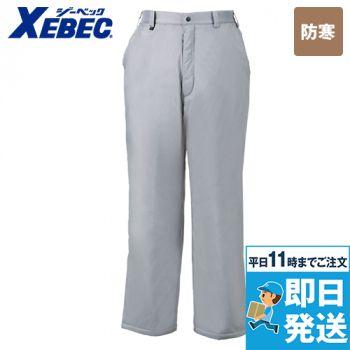 [在庫限り/返品交換不可]ジーベック 200 スポーティ軽量防寒パンツ
