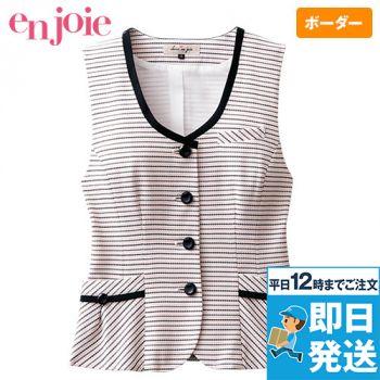 en joie(アンジョア) 16500