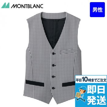 BG6601 MONTBLANC ベスト(男性用)