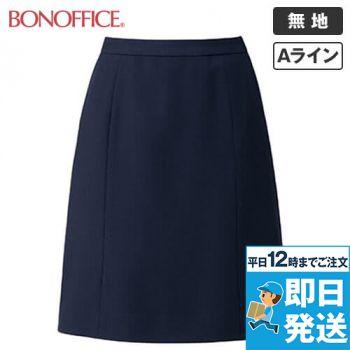 LS2202 BONMAX/ニッケ ミライト Aラインスカート 無地 36-LS2202