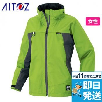 AZ56312 アイトス ディアプレックス 全天候型レディースジャケット