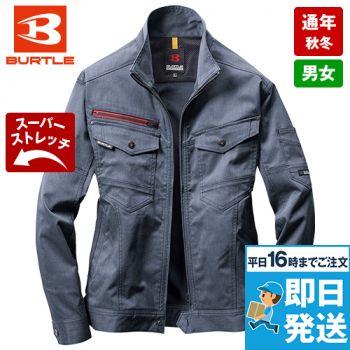 バートル 7051 [秋冬用]ストレッチ高密度ツイル長袖ジャケット(男女兼用)