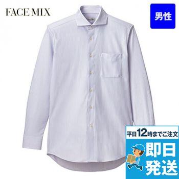 FB5039M FACEMIX 長袖/ワイドカラーニットシャツ(男性用)