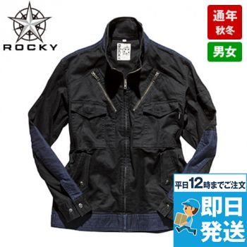 RJ0906 ROCKY フライトジャケット コンビネーション(男女兼用)