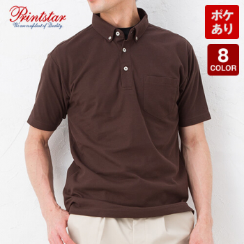 4.9オンス ボタンダウンポロシャツ(ポケット付)