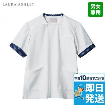 LU651 ローラアシュレイ 半袖ジャケット(男女兼用)