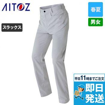 AZ2950 アイトス アジト ワークパンツ(ノータック)(男女兼用)